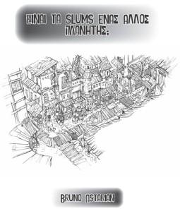 slums-768x903