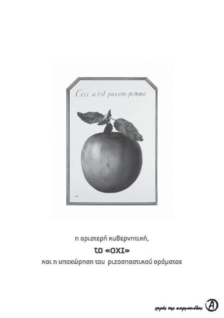 exof-page-001